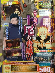 naruto shippuden ultimate ninja storm revolution jump scan 4 225x300 Naruto Shippuden: Ultimate Ninja Storm Revolution (360 & PS3) Jump Magazine Scan Confirms Obito Uchiha As A Playable Character