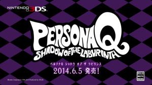 persona q shadow of the labyrinth logo 300x168 Persona Q: Shadow of the Labyrinth (3DS) Logo & Announcement Trailer