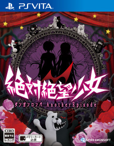 danganronpa another episode japanese box art 235x300 Zettai Zetsubou Shoujo   Danganronpa Another Episode (PSV)   Japanese Box Art