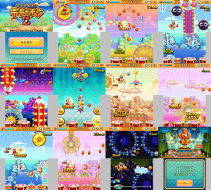 dededes drum dash z screenshot collage 1 300x270 DeDeDes Drum Dash Z (3DS)   Box Art, Screenshots, Trailer, & Official Website