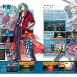 the legend of heroes sen no kiseki ii dengeki playstation scan 2 150x150 The Legend of Heroes: Sen no Kiseki II (PS3 & PSV)   Dengeki PlayStation & Famitsu Magazine Scans