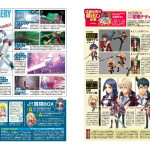 the legend of heroes sen no kiseki ii dengeki playstation scan 3 150x150 The Legend of Heroes: Sen no Kiseki II (PS3 & PSV)   Dengeki PlayStation & Famitsu Magazine Scans