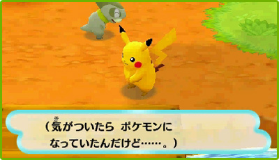 http://www.game-saga.com/wp-content/uploads/2018/12/Pokemon-Mystery-Dungeon-Magnagate-And-The-Infinite-Labyrinth-screen-7.jpg