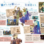 atelier shallie alchemists of the dusk sea dengeki playstation scan 5 150x150 Atelier Shallie: Alchemists of the Dusk Sea (PS3) Dengeki Scans