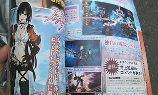 fairy fencer f famitsu scan 3 Japan Fairy Fencer F (PS3) Famitsu Magazine Scan & Release Date