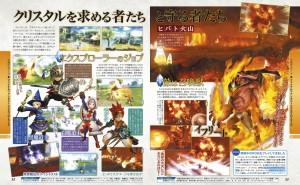 final fantasy explorers famitsu scan 2 300x185 Final Fantasy Explorers (3DS) Famitsu Magazine Scans