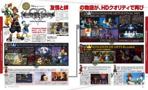 kingdom hearts hd 2.5 remix dengeki playstation scan 1 300x183 Kingdom Hearts HD 2.5 Remix (PS3) Dengeki PlayStation & Famitsu Magazine Scans
