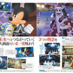 kingdom hearts hd 2.5 remix famitsu scan 2 150x150 Kingdom Hearts HD 2.5 Remix (PS3) Dengeki PlayStation & Famitsu Magazine Scans
